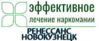 Наркологическая клиника «Ренессанс-Новокузнецк»